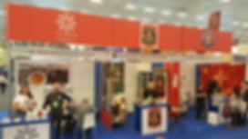 ABQ Pavillion - 2017 Expo Antad - Guadal