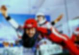 indoorskydiving 30 minutes de Verbier