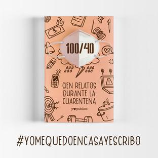 #YOMequedoencasayescribo