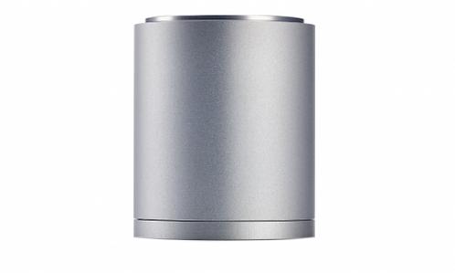 Litt 50 base controller aluminium YT9100