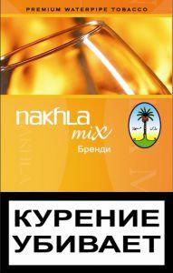 Nakhla Mix - Бренди (Brandy) (50 грамм)