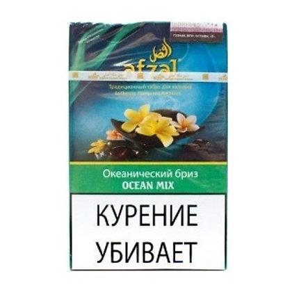Afzal Ocean Mix (Океанический Микс)