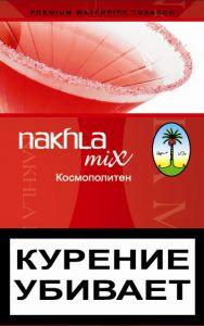 Nakhla Mix - Космополитен (Cosmopolitan) 50 грамм