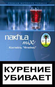 "Nakhla Mix - Коктейль ""Флеймс"" (Flames) (50 грамм)"
