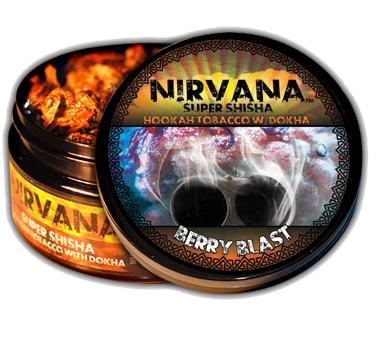 Nirvana - Berry Blast (Взрывная Ягода, 50 грамм)
