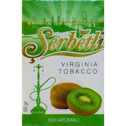 Serbetli - Kiwi (Киви, 50 грамм)