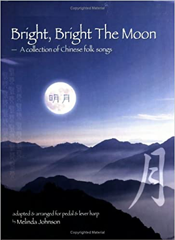 Bright, Bright The Moon.png