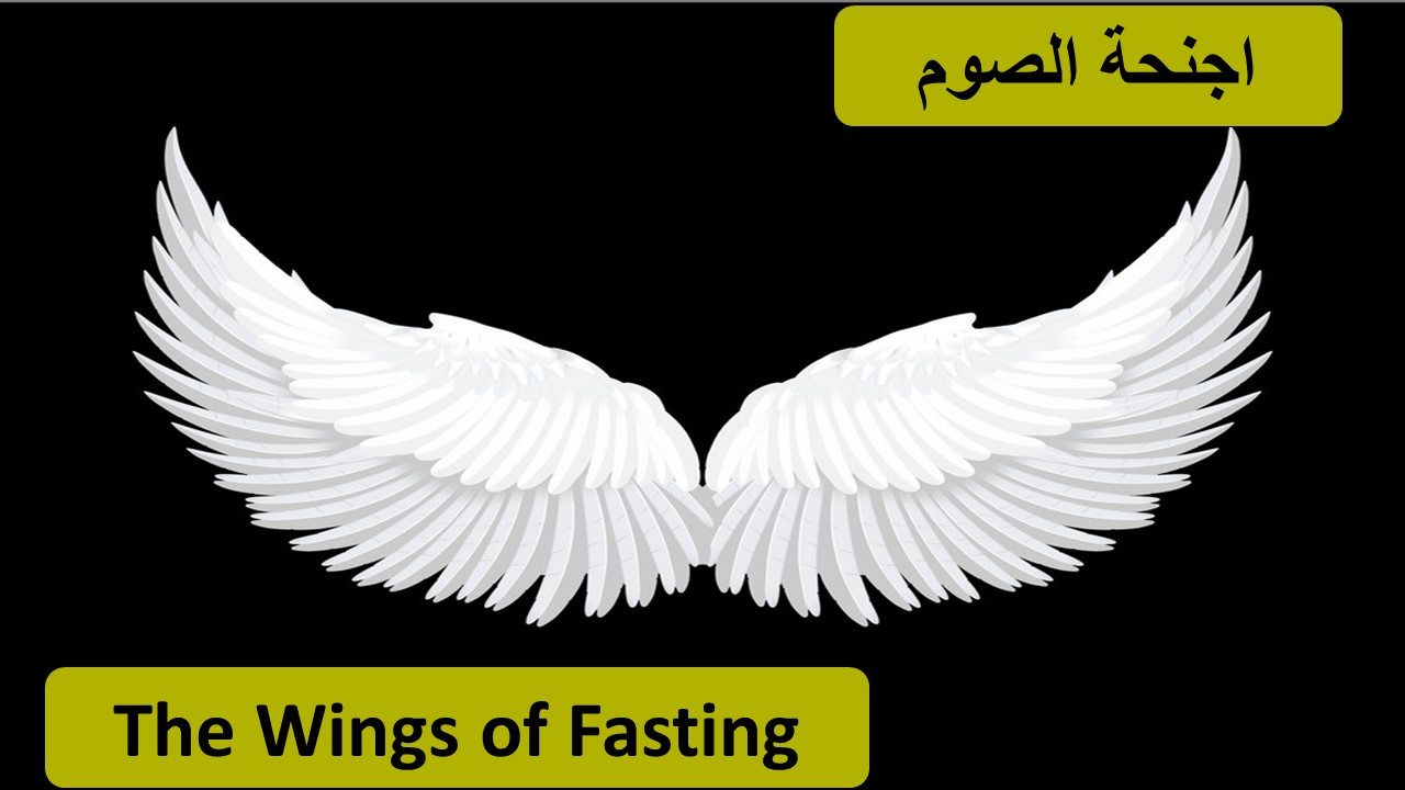 + The Wings of Fasting (Preparation Sund