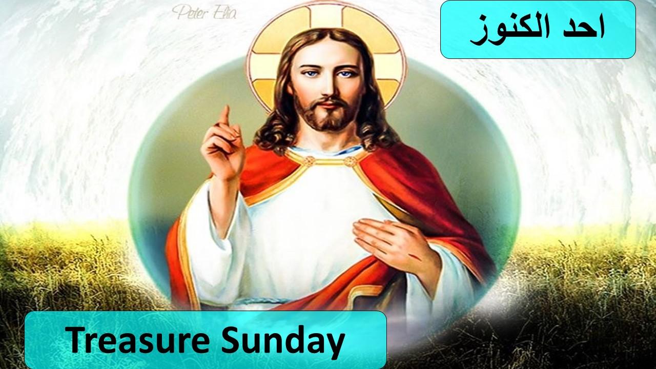 + Treasure Sunday +