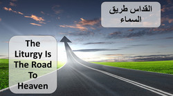 + The Litrugy Is The Road To Heaven (2nd