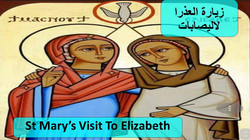 + St Mary's Visit To Elizabeth (3rd Sund