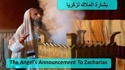 + The Angel's Announcement To Zacharias