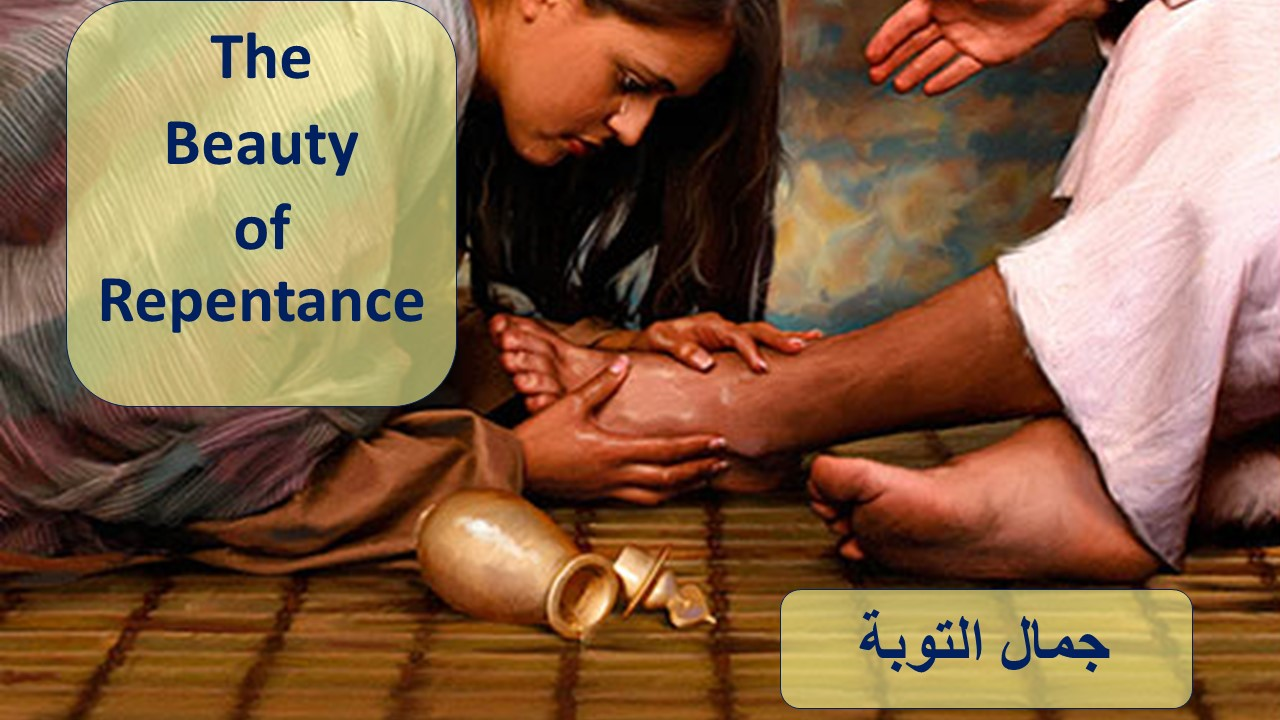 + The Beauty of Repentance +