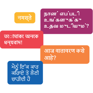 Vernacular Languages