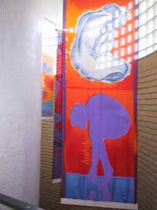 Hackney Commmunity Centre