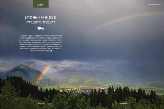 Latest publication