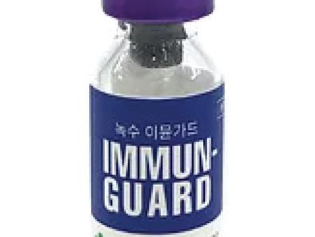 녹십자수의약품, 비특이 면역증강제 'IMMUN-GUARD' 주목