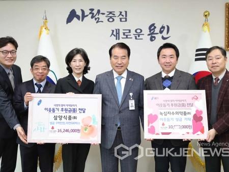 '용인시 사랑의 열차'..이웃돕기 성금․품 기탁 잇달아