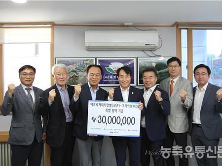 """한돈농가-동물약품업계 상호협력으로 """"한돈산업 위기 극복하자"""""""