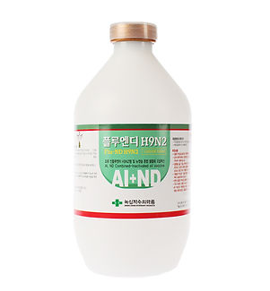 플루엔디 H9N2-gc.jpg