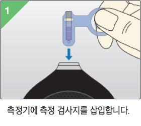 세라펫 측정_1.jpg