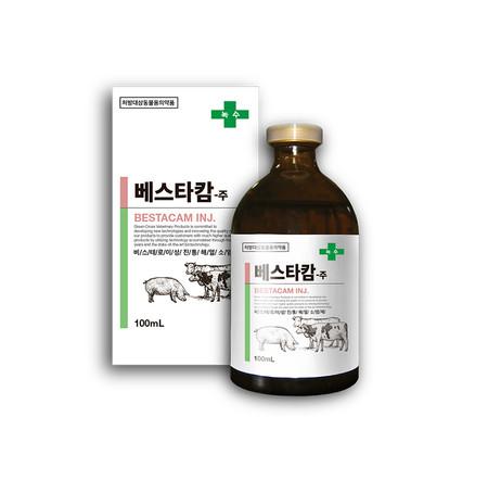 녹십자수의약품, 통증관리 솔루션 '베스타캄-주' 출시