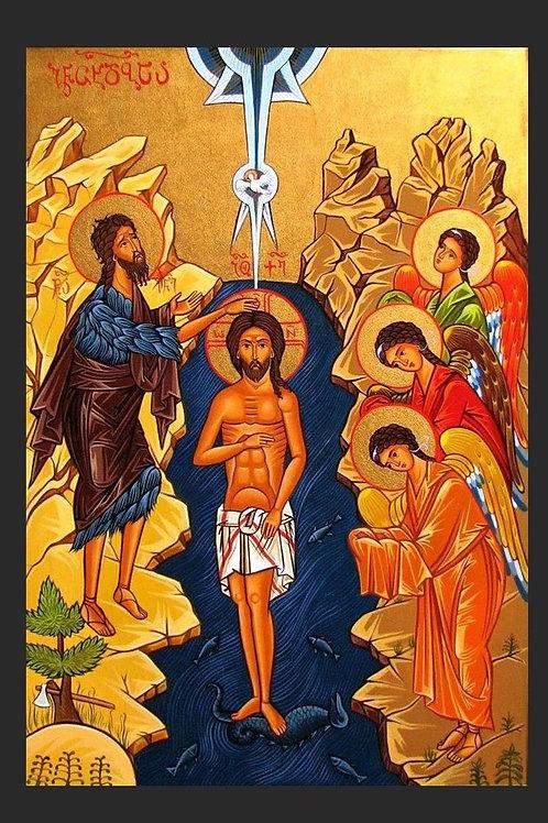 Estampa para la entrega del Símbolo de la fe