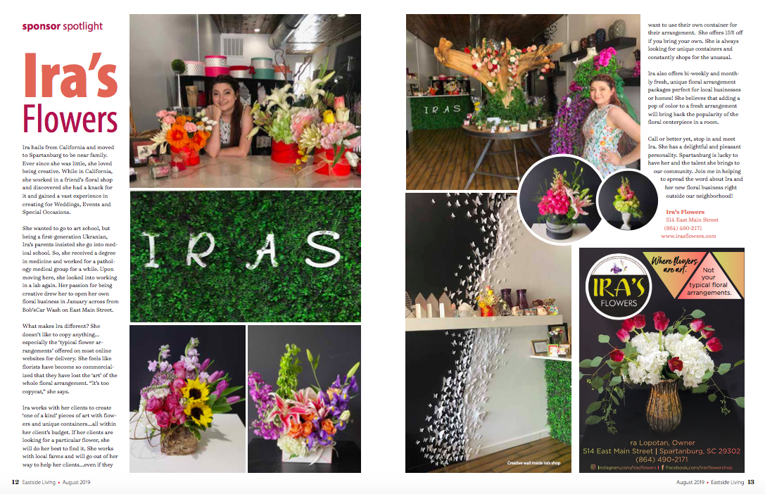 Ira's Flowers Aug 2019