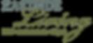 ELM Logo and TAG for WEB transparent bac