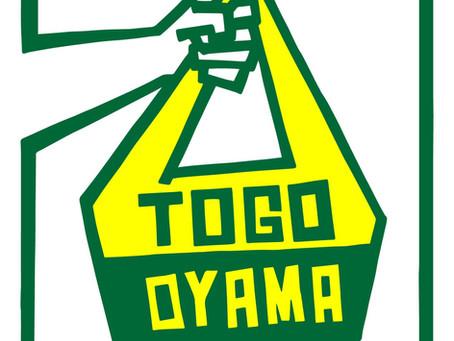 4月16日加筆しました /[新型コロナに負けない!]小山の美味しいグルメをテイクアウト #ToGoOyama