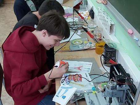 Направления работы Школы Цифрового Творчества