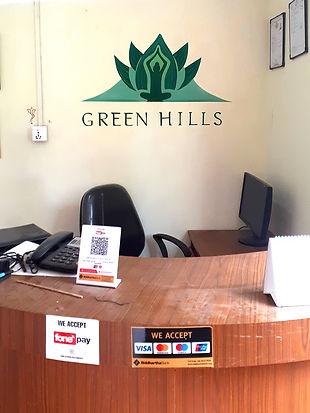 greenhills office.jpg