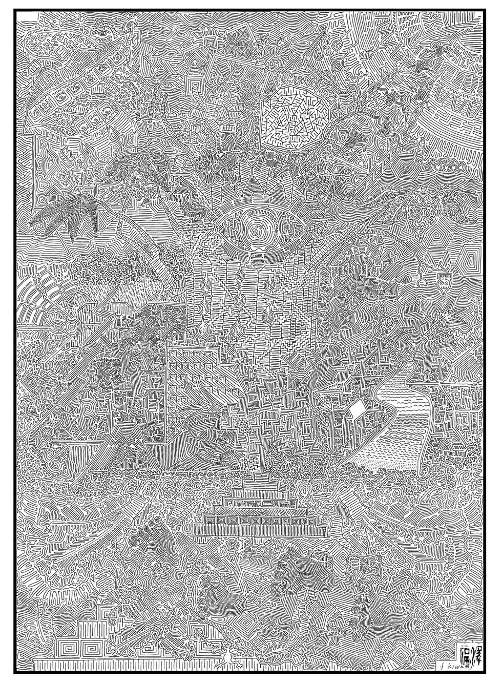迷路アート「無迷」maze art - コピー.jpg