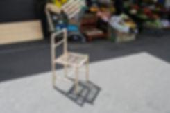 Andreas_Kamolz_SE17_Chair-(2).jpg