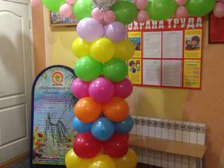 МОО «Подростковый клуб «Надежда-«Н» совместно с ГБОУ Школа №968, Управой Бутырского района провели м