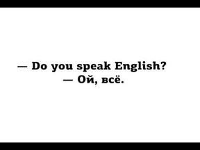Happy_Englang набирает группы изучения английского языка для взрослых!