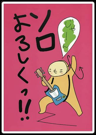 カードジャアン_アートボード 1.png