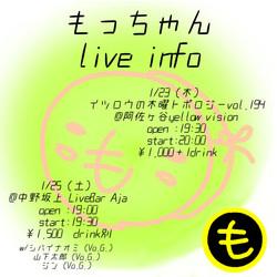 2020/01 Live!