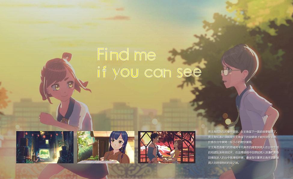網頁圖板_Find me,if you can see_01-01.jpg