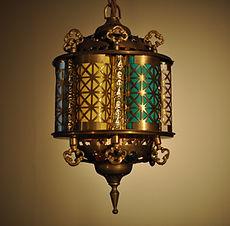 Turkish Brass Pendants