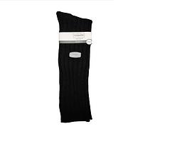 iPlanets Academy Ribbed Knee Hi Socks