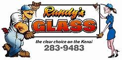 randys_logo.jpg