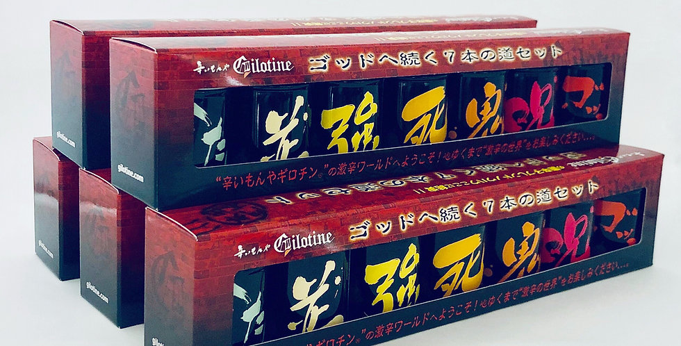 ギロチンスパイスセット ×5