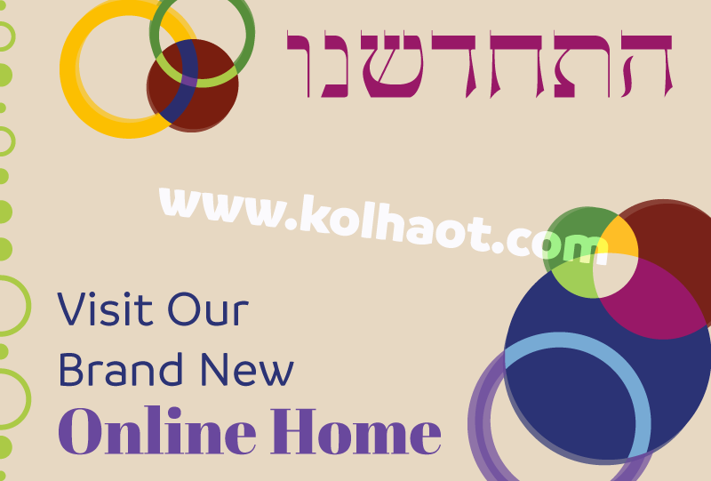 Visit Our Brand New Online Home