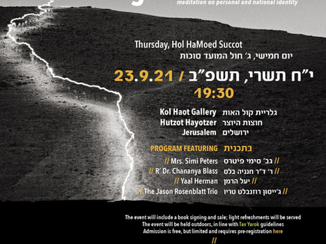 Thursday 23 September 19:30: Book Launch - 'In Sight' by Photographer Yaal Herman
