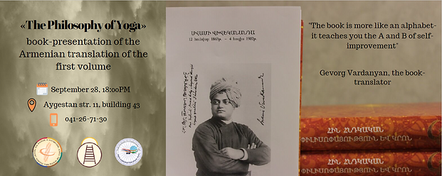The Philosophy of Yoga,Swami Vivekananda, Indians in Armenia, India Armenia ties, Yoga in Armenia