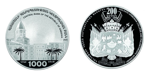 Special Commemorative Coin issued by the Central Bank of Armenia dedicated to tyhe 200th anniversary of Armenian College in Kolkata