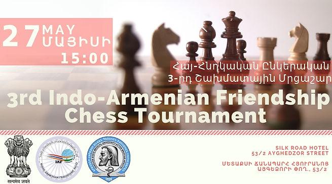 Indo-Armenian Chess Tournament, India-Armenia, Indo-Armeian Relations