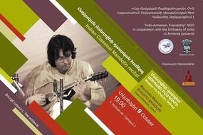 Indian Classical Music Concert In Yerevan