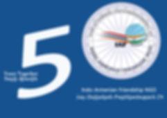 India, Armenia, IAF, Indo-Armenian Friendship, 5 years, 5th anniversary
